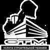 СПЕЦТРАНСМАШ